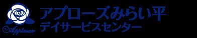 アプローズみらい平(アプローズFC加盟店)